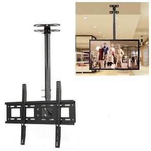 32-70 inch Universal Height & Angle Adjustable Single Screen TV Wall-mounted Ceiling Dual-use Bracket, Retractable Range: 0.5-2m