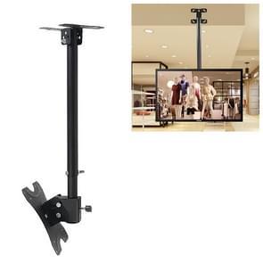14-42 inch universele hoogte & hoek verstelbaar enkel scherm TV wandmontage plafond dual-use beugel  intrekbaar bereik: 0.5-1M