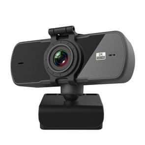 C5 4 Million Pixel Auto Focus 2K Full HD Webcam 360 Rotation USB Driver-free Live Broadcast WebCamera with Mic