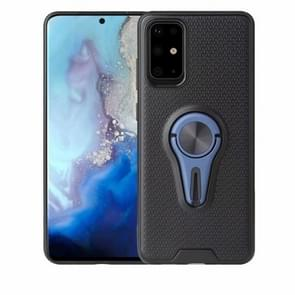 Voor Samsung Galaxy S20 Ultra Y-vormige Anti-slip Texture TPU Case met magnetische roterende autohouder (blauw)