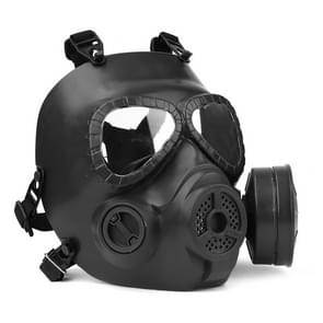 M04 Gas Mask Use For Tactical Competition Dummy Gas Mask Wargame Cosplay Mask(Black)