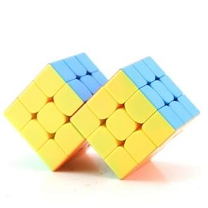 Twisted Cube Two-piece Third-order Cube Children Educational Toys