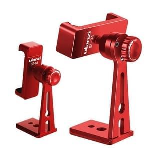 Ulanzi ST-04 360 Degree Rotating Large Metal Phone Clip Horizontal Vertical Shot Live Tripod Clip(Red)