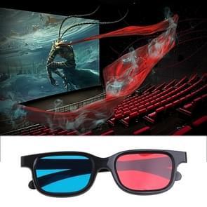 10st 3D bril universele zwarte frame rood blauw cyaan anaglyph 3D bril 0.2 mm voor film Game DVD