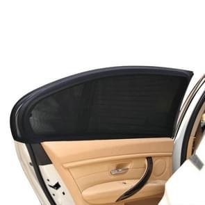 Auto Car Vehicle Window Mesh Shield Sunshade Visor Net UV Protection Anti Mosquito Window Covers, Size:Front window75x50cm
