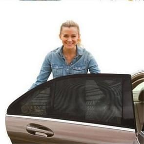 Auto Car Vehicle Window Mesh Shield Sunshade Visor Net UV Protection Anti Mosquito Window Covers, Size:Rear window113x50cm