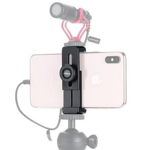 2 PCS ULANZI ST-02L Metal Express Mobile Phone Clip Mobile Live Cold Boot External Microphone Fill Light Accessories