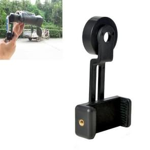 Auxiliary Telescope Microscope Telescope Convenient to Install Mini Mobile Phone Photograph Holder Clip(Inner Diameter 41 mm )