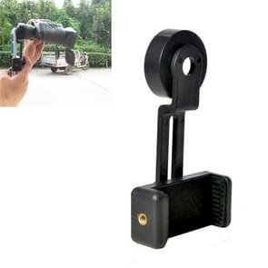 Hulp telescoop Microscoop telescoop handig te installeren mini mobiele telefoon foto houder clip (inwendige diameter 42 mm)