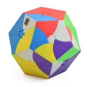 Dodecahedron Shaped Rubik Cube Children Educational Toys