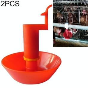 2 PCS Automatic Drinking Bowl, Animal Husbandry Equipment for Chicken Duck Goose Pigeon, Product specifications:  Adjustable