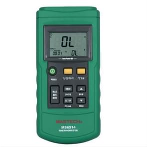 MS6514 Dual Digital Thermometer With USB Interface(Green)