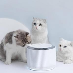 Xiaomi Mijia Smart Cat Pet Water Dispenser 360 Degree Open Drinking Tray Drinking Fountain(White)