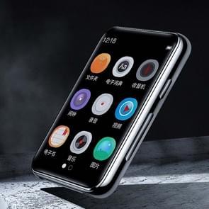 20 GB 2 5 inch Touchpad Music Walkman MP4 Touch Screen Elektronisch Engels Voice Dictionar
