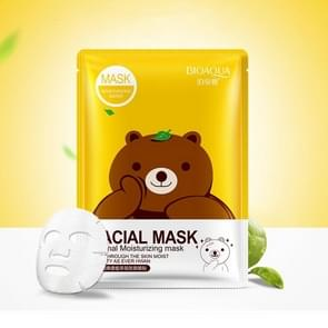 Face Mask Hyaluronic Acid Vitamin C Plant Extracts Moisturizing Whitening Depth Replenishment Skin Care Mask