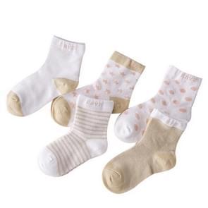 5 Pairs Cute Cartoon Socks Infant Toddler Soft Cotton Comfortable Ankle Socks, Size:S(khaki)