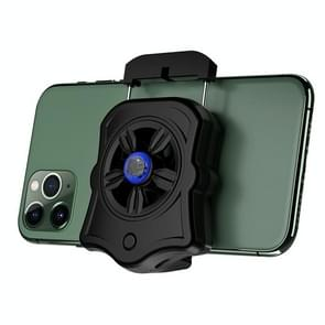 P9 Mobile Phone Radiator Fan Cooling Charging Portable Cooler(Black)