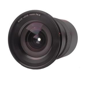 Lightdow 14mm F4-32 Super Groothoek Fisheye Lens