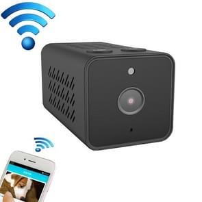 FCD-WJ11-1 Portable Smart IP Camera HD Wireless WiFi Night Vision Surveillance Camera(1080Px720P)