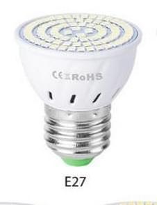 LED concentreren plastic lamp Cup huishoudelijke energiebesparende Spotlight  wattage: 9W E27 80 LEDs (warmwit)