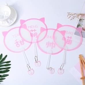 10 PCS Hand Fan Summer Cool Plastic Handheld Fan met key chain hanger  kleur: willekeurige kleur en brieven levering (Cute Cat Wish)