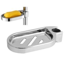 ABS Adjustable Soap Pallet Shower Rail Soap Dish Box