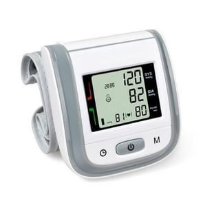 2 PCS Health Care Automatic Wrist Blood Pressure Monitor Digital LCD Wrist Cuff Blood Pressure Meter(Gray)