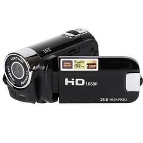 16X Digital Zoom HD 16 Million Pixel Home Travel DV Camera(Black)