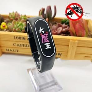 4 PCS Kinderen Anti-mug Plant Essential Oil Repellent Sports Bracelet (Zwart)