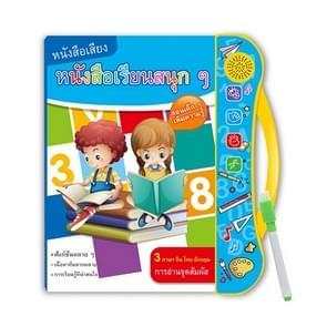 Kinderen Intelligent Early Learning Thai Engels Chinees Leren Machine Audio eBook Speelgoed