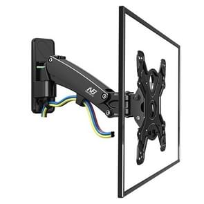 NB F350 Aluminum Gas Spring Wall Mount Full Motion Monitor Holder Arm for 40-50 inch LCD LED TV, Loading 17.6-35lbs (8-16kgs)(Black)