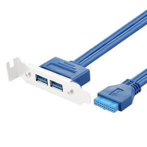 USB3.0 20P-bezelkabel chassis PCI Bit Expansion USB3.0 Vrouwelijke bezel op halve hoogte (blauw (zonder ijzeren vel))