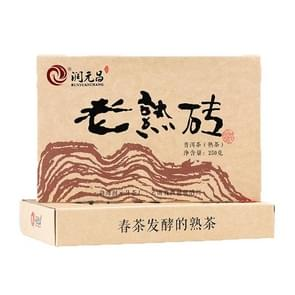 Organic Fermented Tea Puerh Spring Tea-leaf, Capacity: 250g