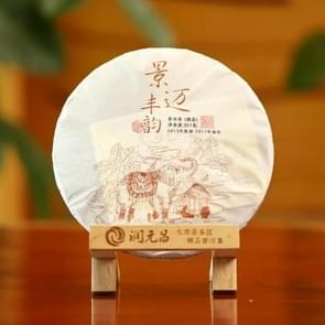 RUNYUANCHANG Jing Mai Feng Yun Fermented Tea Tea-leaves, Capacity: 357g