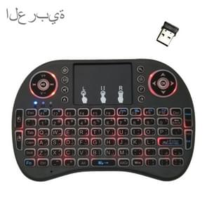 Ondersteuning taal: Arabische i8 Air Mouse draadloze achtergrondverlichting toetsenbord met touchpad voor Android TV Box & Smart TV & PC Tablet & Xbox360 & PS3 & HTPC/IPTV