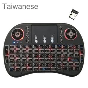 Ondersteuning taal: Taiwanese i8 Air Mouse draadloze achtergrondverlichting toetsenbord met touchpad voor Android TV Box & Smart TV & PC Tablet & Xbox360 & PS3 & HTPC/IPTV