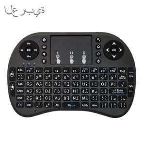 Ondersteuning taal: Arabisch i8 Air Mouse draadloos toetsenbord met touchpad voor Android TV Box & Smart TV & PC Tablet & Xbox360 & PS3 & HTPC/IPTV