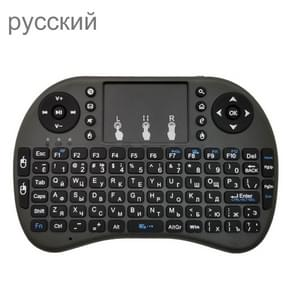Ondersteuning taal: Russische i8 Air Mouse draadloos toetsenbord met touchpad voor Android TV Box & Smart TV & PC Tablet & Xbox360 & PS3 & HTPC/IPTV