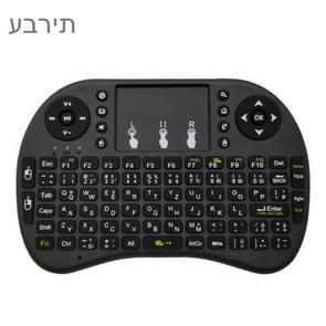 Ondersteuning taal: Hebreeuws i8 Air Mouse draadloos toetsenbord met touchpad voor Android TV Box & Smart TV & PC Tablet & Xbox360 & PS3 & HTPC/IPTV