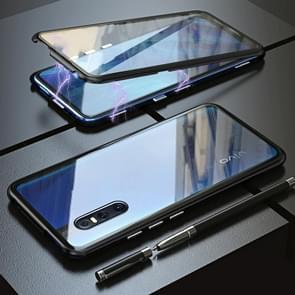 Ultra Slim Double Sides Magnetic Adsorption Angular Frame Tempered Glass Magnet Flip Case for Vivo X27 (Black)
