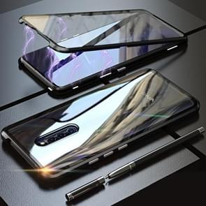 Ultra Slim Double Sides Magnetic Adsorption Angular Frame Tempered Glass Magnet Flip Case for Vivo X27 Pro (Black)