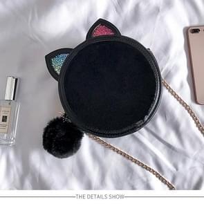Fashion Cute Cat Pattern Plush PU Leather Small Round Handbag Crossbody Shoulder Bag (Black)