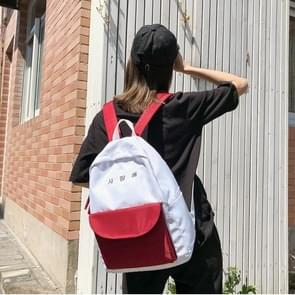Color Matching Casual Double Shoulders Bag Casual Backpack Couple Shool Bag (Red)