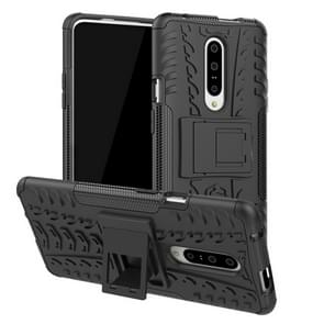 Tire Texture TPU+PC Shockproof Phone Case for OnePlus 7, with Holder (Black)