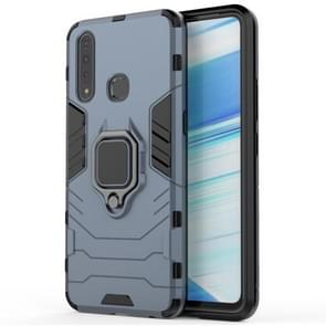PC + TPU Shockproof Protective Case for Vivo Z5X, with Magnetic Ring Holder (Grey)
