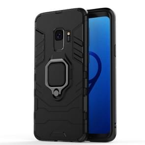 PC + TPU Shockproof Protective Case for Galaxy S9 , with Magnetic Ring Holder (Black)