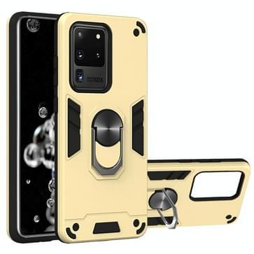 Voor Samsung Galaxy S20 Ultra 2 in 1 Armour Series PC + TPU beschermhoes met ringhouder(goud)