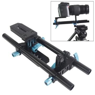 YELANGU YLG1005B Handig 15mm Rail Systeem voor DSLR Camera