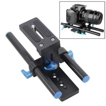 YELANGU YLG1005H Handig 15mm Rail Systeem voor DSLR Camera