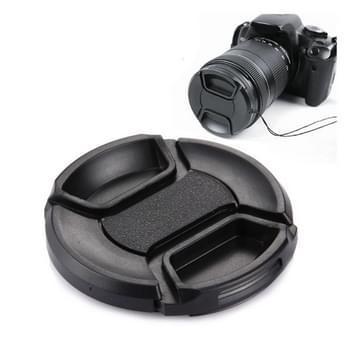 58mm center pinch camera lensdop